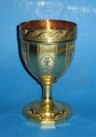 Very Rare Copper Gilt Goblet, circa 1790. - Click to enlarge and for full details.